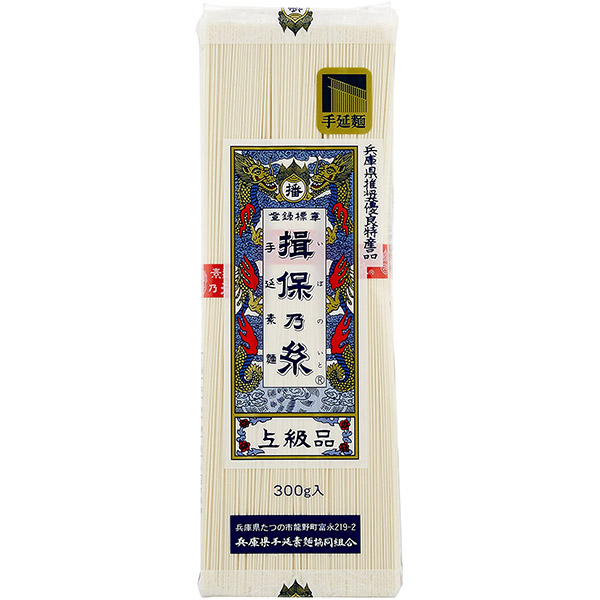 일본 이보노이토 최상급 수타 소면 300g
